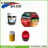 Latex Cerise latex paint pigment for industry tinting