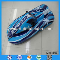 PVC funny inflatable motorboat for kids