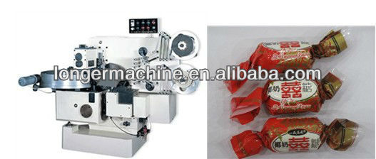Double Twist Candy Packing Machine|candy packing machine|Hard candy wrapping machine