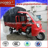 2013 Chinese Hot Selling Air Cool Popular New 3 Wheel Motorcycle Chopper