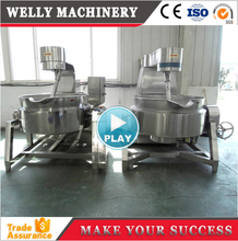 Facotry price automatic steam/gas/electric jacketed kettle/industrial cooking pot