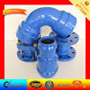Pipe Fitting ductile iron pipe fitting puddle flange pipe-SHANXI GOODWILL
