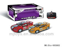 4 Powerful Functions r/c car