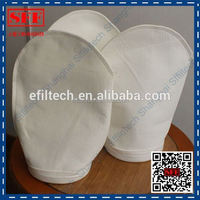 SFF for water filtration 150 micron milk filter bag