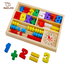 Wooden mathematics counting stick set Educational study rod toy montessori set