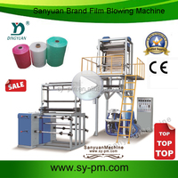 Has video Factory PE pvc shrink film blowing machine