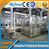 Jiangmen Haiguang Automatic Bottled Water Equipment