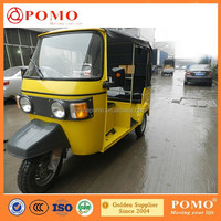 2015 Chinese Hot Cheap Popular Motorized 3 Wheeler Passenger Bajaj Tuk Tuk for Sale