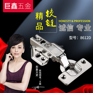 hydraulic stainless steel self closing heavy duty hinge for wardrobe/cabinet