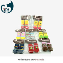 New hot fashion excellent quality china wholesale dog socks