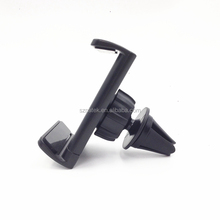 2017 hot selling in amazon Universal Car Phone Holder 360 Adjustable Mobile Phone Holder Air Vent Mount cell phone accessories