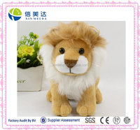 plush 15cm animal toys/plush real life looking like lion