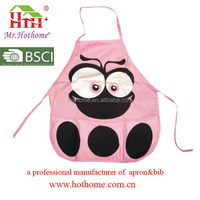 nursing apron for kids or promotion
