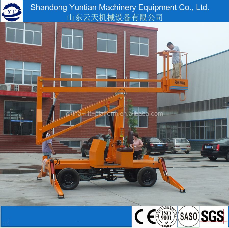 Towable small boom lift type cherry picker for sale