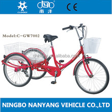 2015 hot sale steel frame 24 inch 6 speed V brake handicapped tricycle for adults