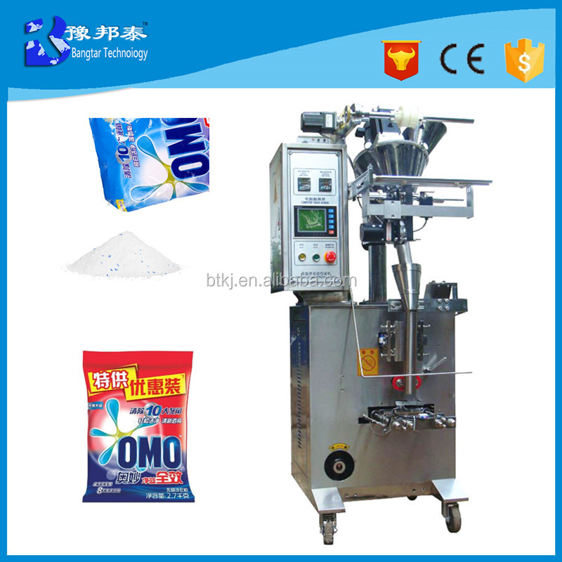 2017 Hot sale Automatic Washing Powder Granule Packing Filling Machine