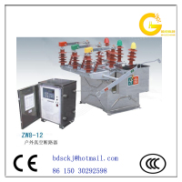 China pole moulded case circuit breaker manufacturer