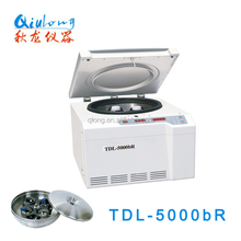 Qlong Low Speed Low Noise Benchtop Hospital Medical Refrigerated Centrifuge TDL-5000dR