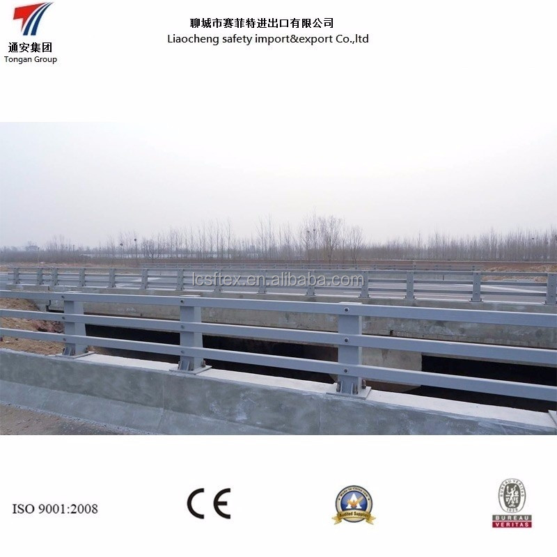 China suppliers highway safety guardrail