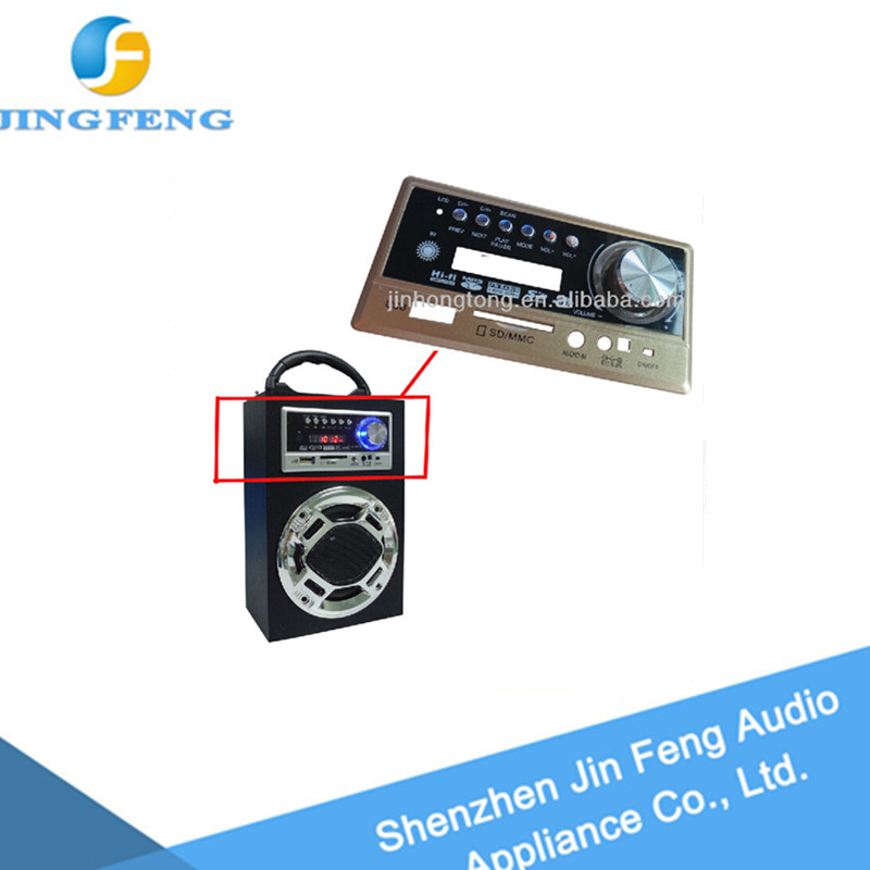 China JF fm usb sd mp3 player audio decoder module