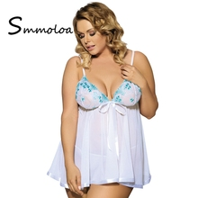 Smmoloa Wholesale Women Hot White Night Wear Lace Sexy Female Lingeries