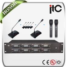 ITC TS-358H Automatic Noise Cancel Encripted Transmission UHF Desktop Wireless Conference Microphone