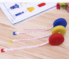dressmaker PVC measuring tape with keychain