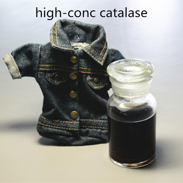 good quality Liquid catalase enzyme as the textile chemicals auxiliaries products for wholesale