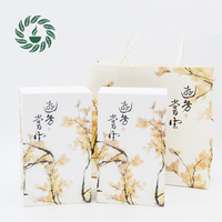 Chinese Oolong Tea 32 Bags 2