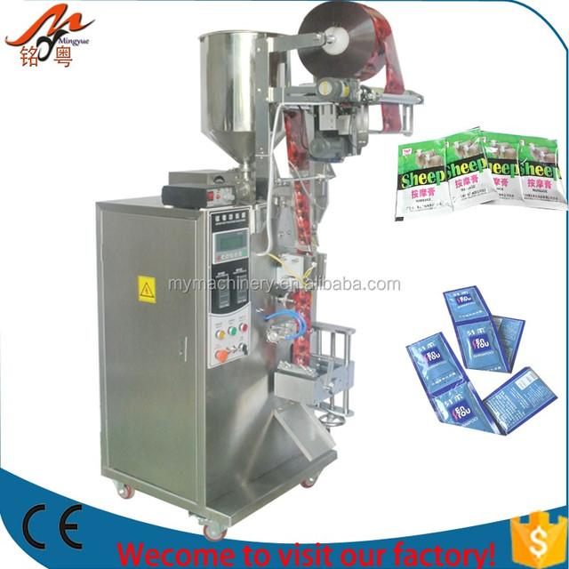 guangzhou factory supplier cosmetic lotion sachet packaging machine
