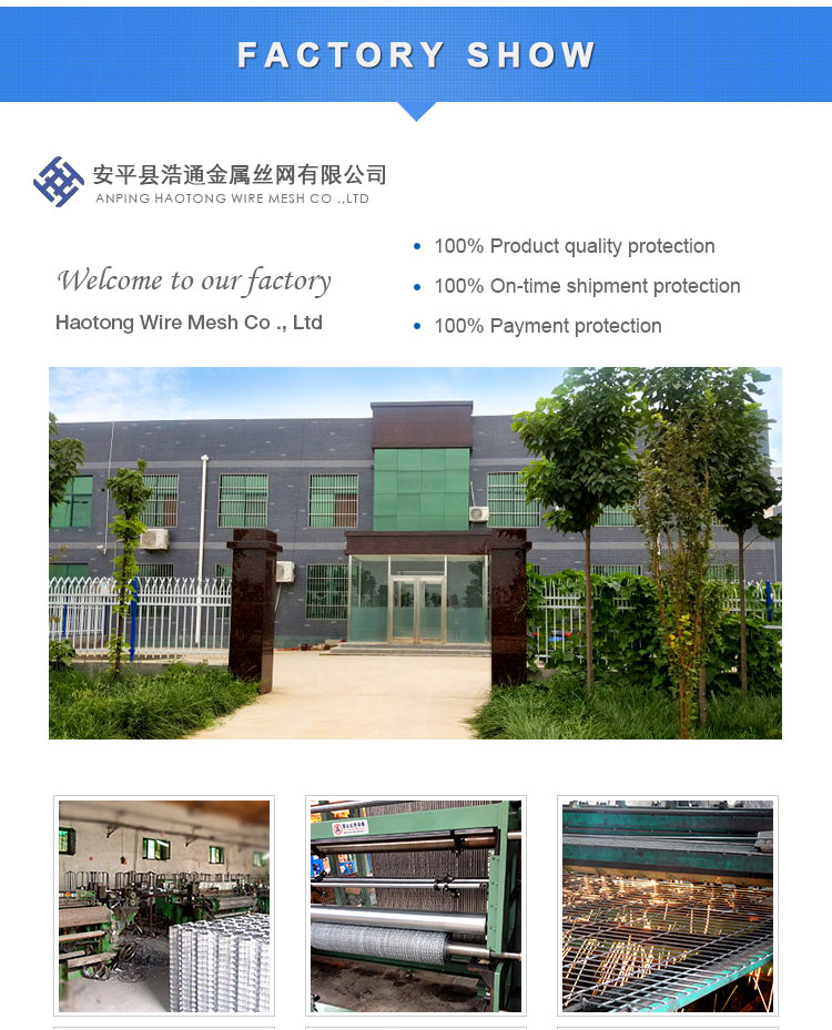 Direct factory supply galvanized welded temporary fence