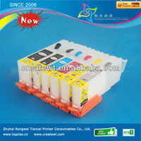 new compatible ink cartridge For Canon IP 7250 MG 5450