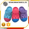 New Summer Shoes Colorful Sandals Odorless