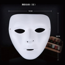 Female mask models new custom party celebration halloween festival decoration mask