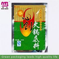 advanced quality control gods of aroma free wholesale spice potpourri bag