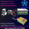High Effiency Full Power 1KW 1000W