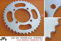 motorcycle spare parts suzuki from China sprocket factory supplier