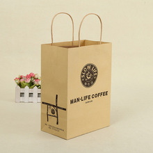 Custom Logo Brown Coffee Shopping Packaging Kraft Paper Bag