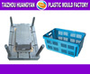/product-detail/plastic-stackable-bread-crate-mold-manufacturer-1319023134.html