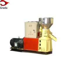 China factory good price CE approved small wood fuel pellet making machine