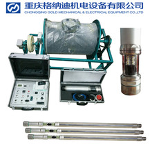 Dual View Deep Water Well Inspection Bore Hole Borehole Camera For Drilling Company