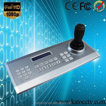Beautiful design favorable price of 8 inputs and 4 outputs conference camera keyboard controller