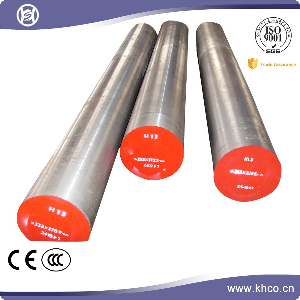forging good price h13 too steel price