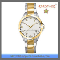 FS FLOWER - Metal Watch Case Band 3 Water Resistant Japan Movt Stainless Steel Back SR626sw