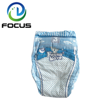 newly design ring waist sleepy baby diaper searching for distributors