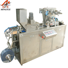 12 years Guangzhou factory Automatic Tablet Blister Making Machine
