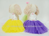 Coloful Wedding dress pet clothes