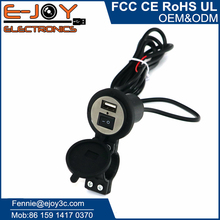 Hot 12v waterproof 5V 1.5A motorcycle usb charger india market