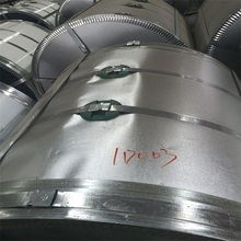 China steel factory Alibaba website hot sale hot dipped galvanized steel coils