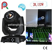 Professional stage light beam movings 2R moving head
